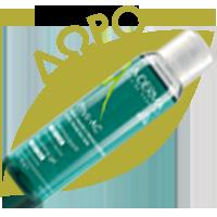 A-DERMA Phys-AC Perfect Anti-Blemish Fluid Λεπτόρρευστη Κρέμα κατά των Ατελειών & των Σημαδιών 40ml