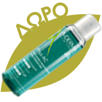 A-DERMA Phys-AC Global Κρέμα Φροντίδας για Επιδερμίδες με Τάση Ακμής 40ml