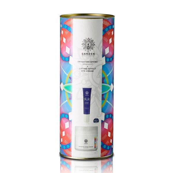 GARDEN Beauty Tube Set No4 - Ενυδατική Κρέμα & Lifting Effect Eye Cream