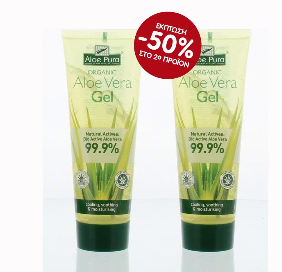 OPTIMA Aloe Vera Gel 99.9% - 100ml με -50% στο 2o προϊόν