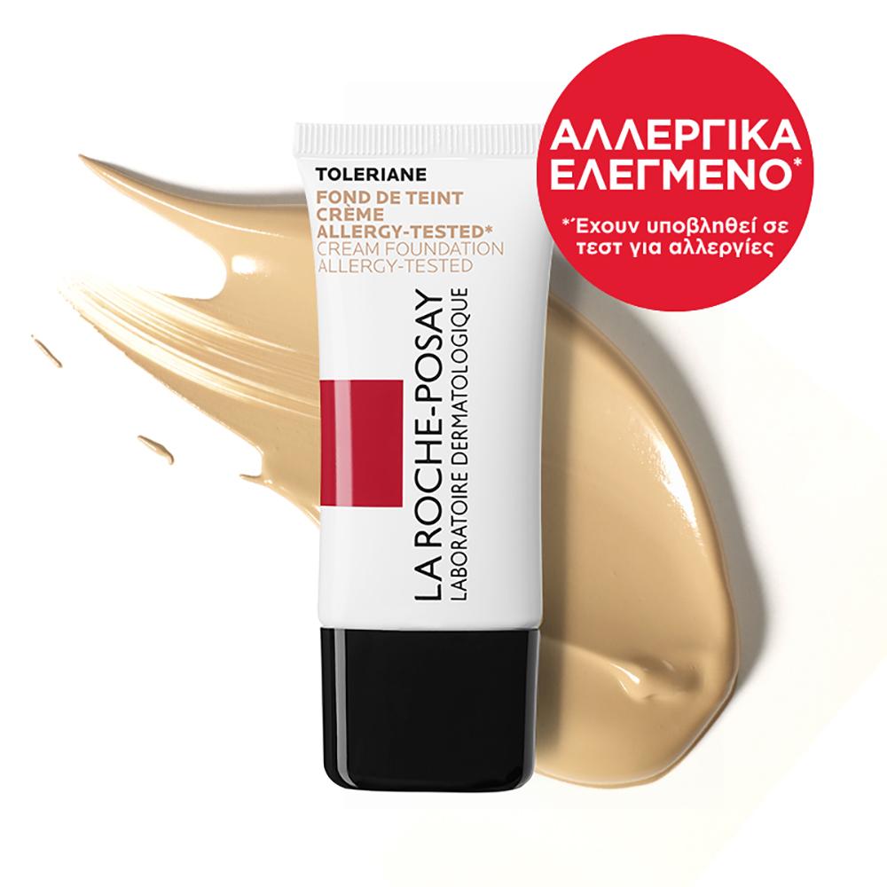 LA ROCHE POSAY Toleriane Teint Water-Cream, 04 Golden Beige - 30ml