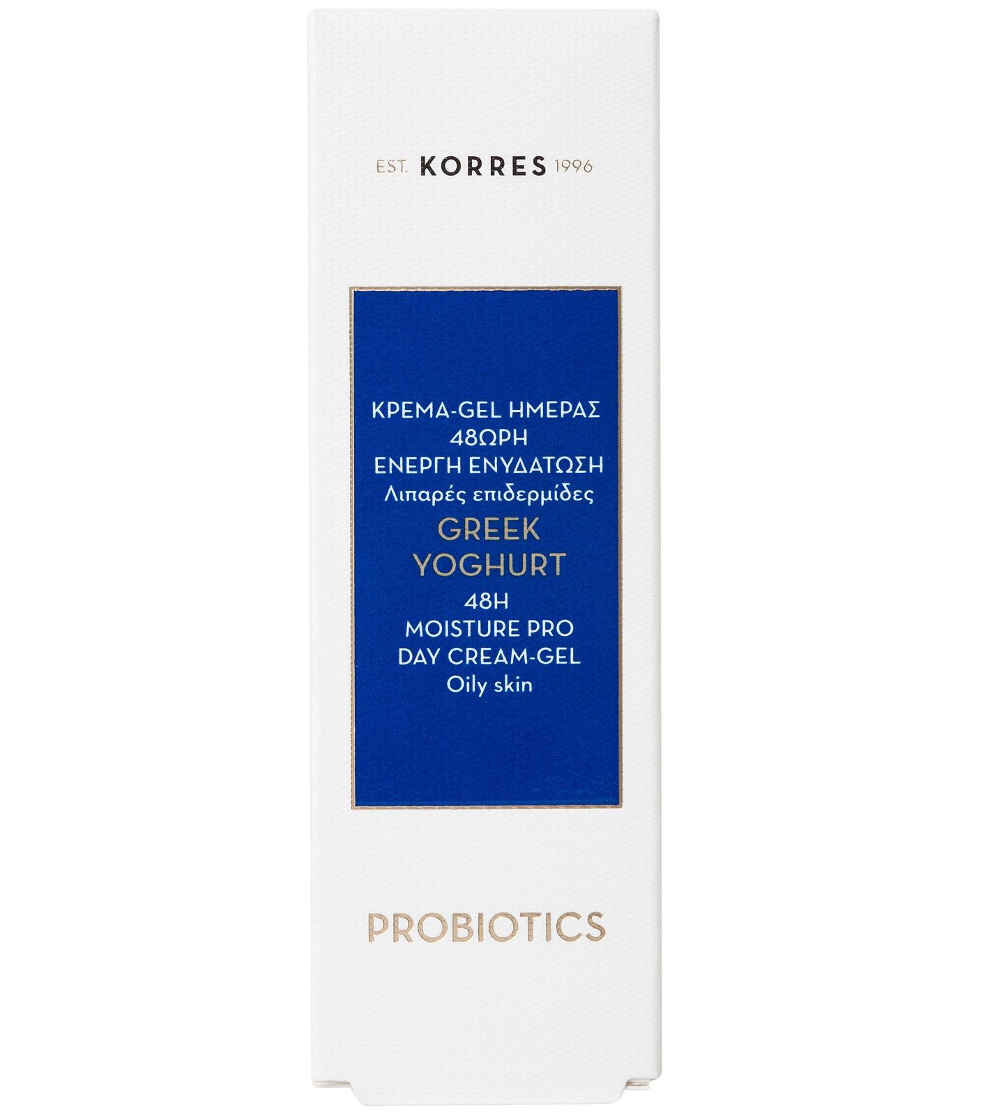 KORRES Greek Yoghurt, Κρέμα Gel Ημέρας 48ωρη Ενυδάτωση, Λιπαρές Επιδερμίδες - 30ml