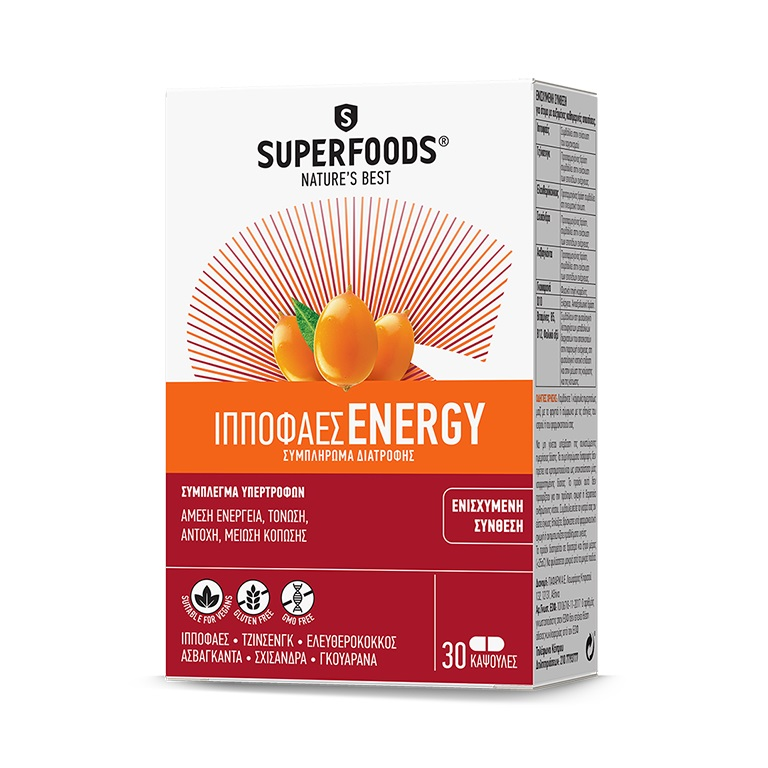 SUPERFOODS Ιπποφαές Energy - 30caps
