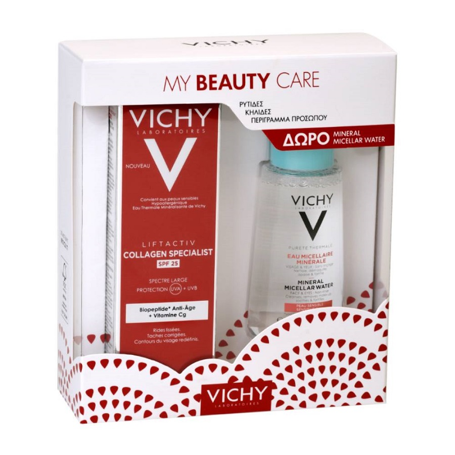 VICHY Σετ My Beauty Care, Liftactiv Collagen Specialist SPF25 - 50ml & Δώρο Mineral Micellar Water - 100m