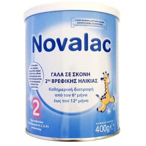 NOVALAC 2 Γάλα 2ης Βρεφικής Ηλικίας 6-12 Μήνες - 400gr