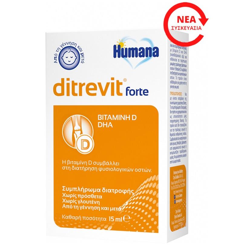HUMANA Ditrevit Forte, Βιταμίνη D3 & DHA - 15ml