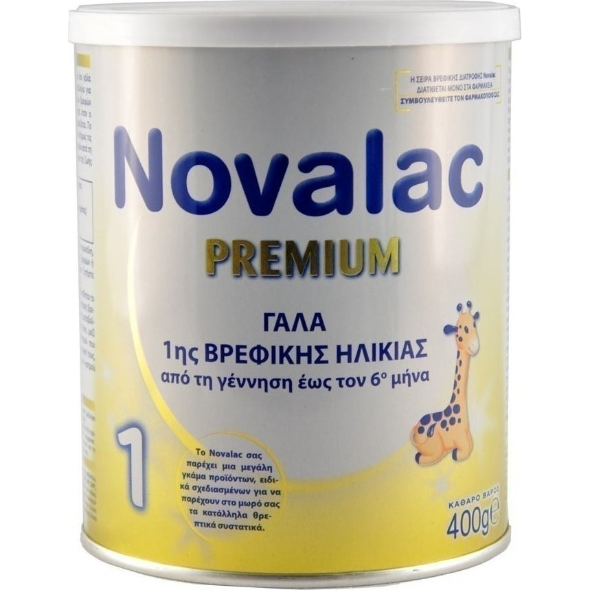 NOVALAC Premium 1, Γάλα 1ης Βρεφικής Ηλικίας 0- 6ο Μήνα - 400γρ