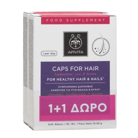 APIVITA  Caps For Hair Συμπλήρωμα Διατροφής για Υγιή Μαλλιά & Νύχια 30 Κάψουλες 1+1 ΔΩΡΟ