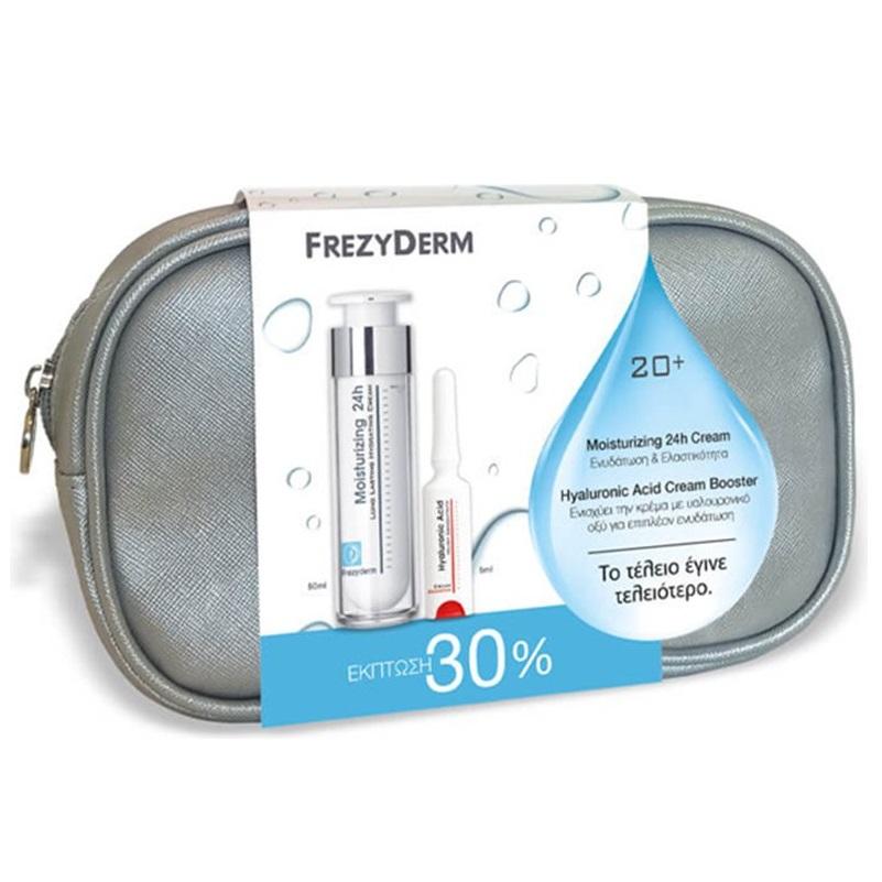 FREZYDERM Νεσεσέρ Moisturizing 24h Cream 20+ - 50ml & Hyaluronic Acid Cream Booster - 5ml
