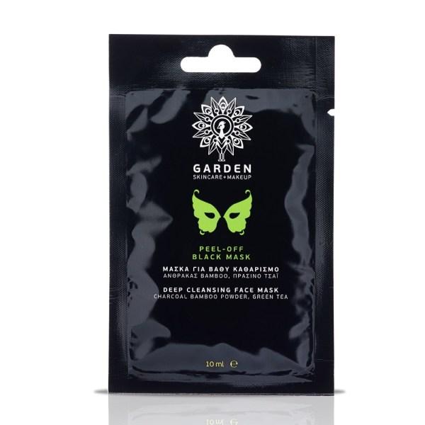 GARDEN Peel Off Black Mask, Μάσκα για Βαθύ Καθαρισμό - 10ml