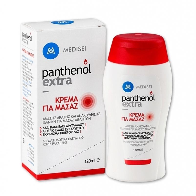 PANTHENOL EXTRA Κρέμα Για Μασαζ 120ml