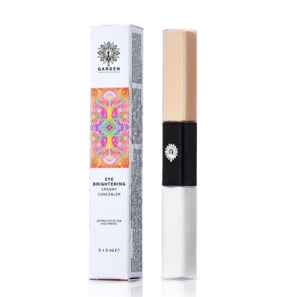 GARDEN Eye Brightening Creamy Concealer- Νο 20 Beige - 5+5ml