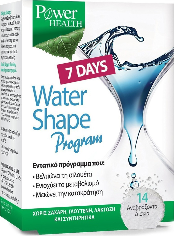 POWER HEALTH  7 Days Water Shape Program, 14 αναβράζοντα δισκία