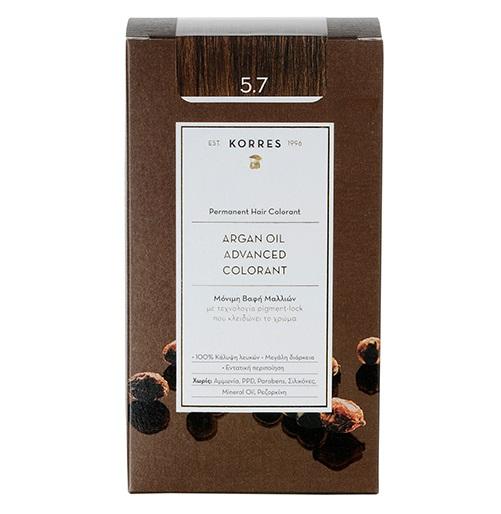 KORRES Βαφή Argan Oil 5.7 Καστανό Σοκολατί - 50ml