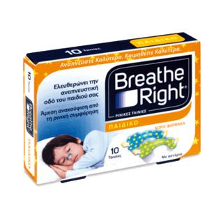 BREATHE RIGHT Ρινικές Ταινίες για Παιδιά 10τμχ