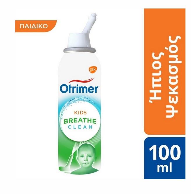 OTRIMER Kids Breathe Clean, Ήπιος Ψεκασμός - 100ml