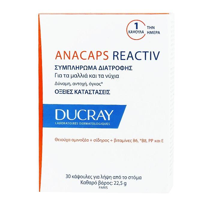 DUCRAY Anacaps Reactiv Συμπλήρωμα Διατροφής για Μαλλιά &  Νύχια - 30caps