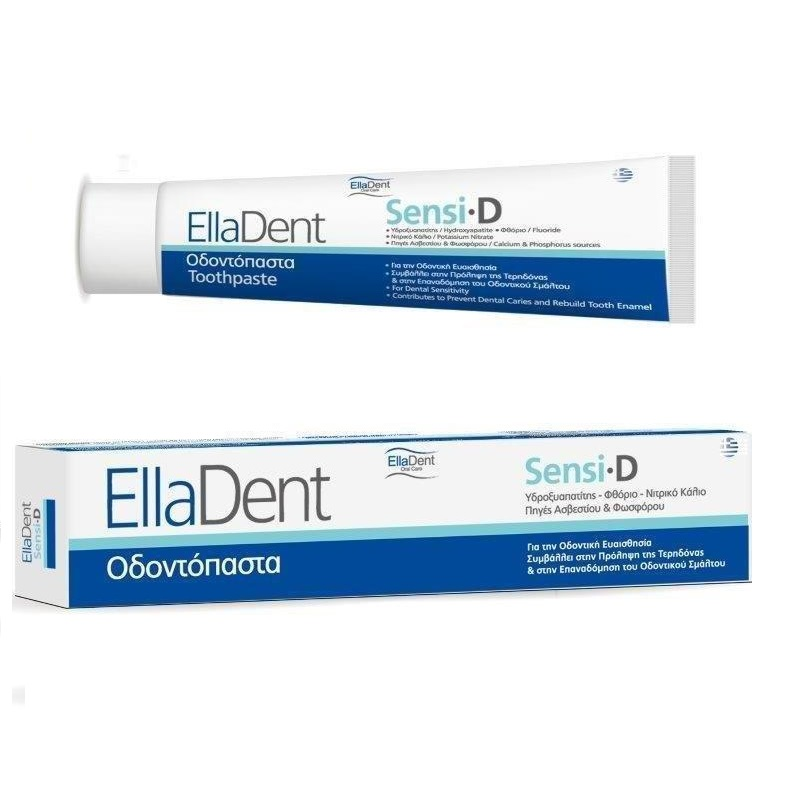 ELLADENT Sensi D Toothpaste, Οδοντόκρεμα για Ευαίσθητα Δόντια - 75ml