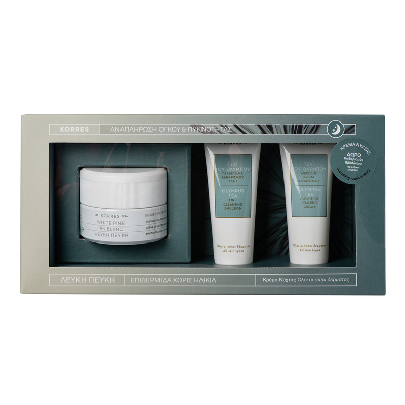 KORRES Σετ Λευκή Πεύκη Αναπλήρωση Όγκου, White Pine Night Cream -40ml & & ΔΩΡΟ Olympus Tea Cleansing Foaming Cream -16ml & Olympus Tea 3in1 Cleansing -16ml