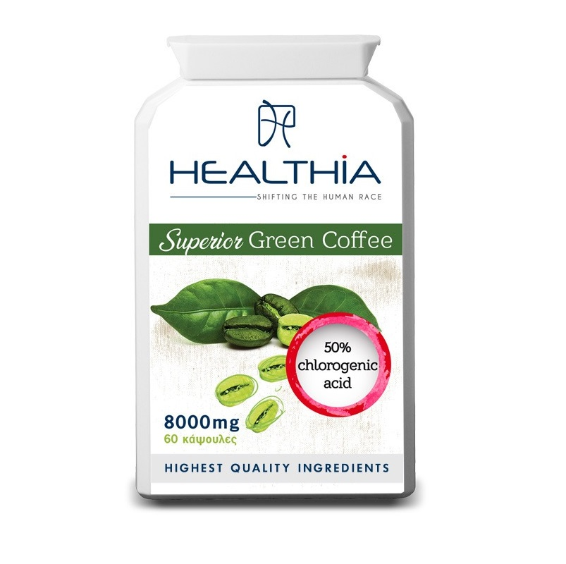 HEALTHIA Superior Green Coffee, Φυτική Φόρμουλα Αδυνατίσματος 8000mg - 60caps