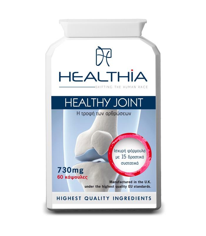 HEALTHIA Healthy Joint 730mg - 60caps