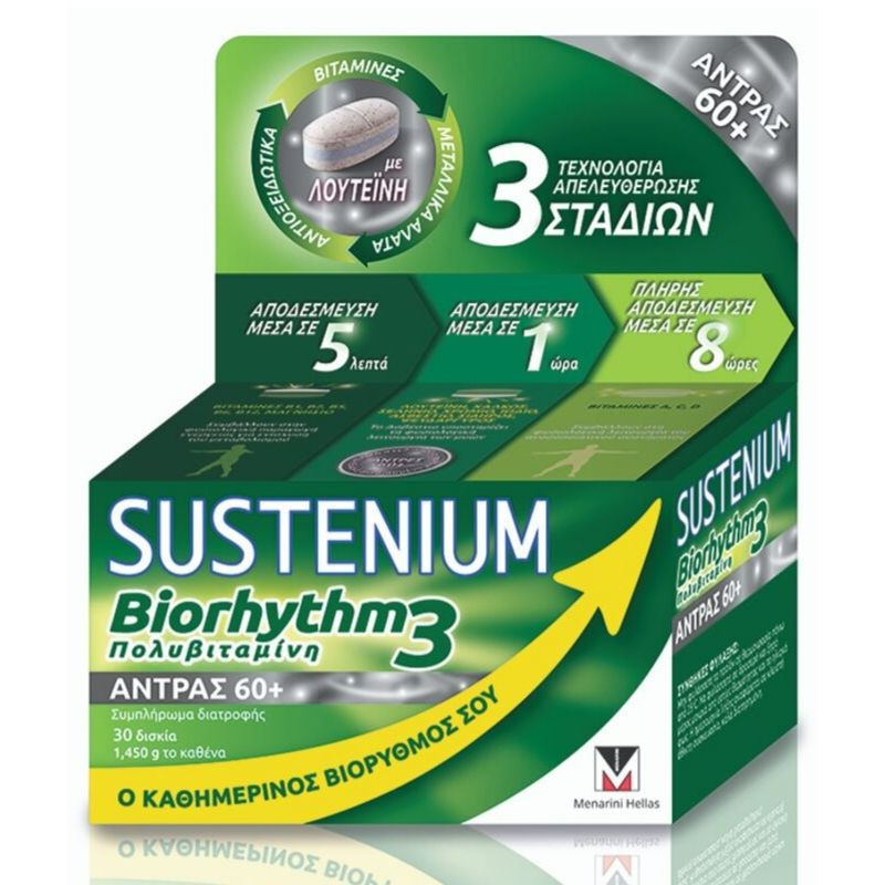 MENARINI Sustenium Biorhythm 3 Men 60+, Πολυβιταμίνη για Ανδρες - 30δισκία