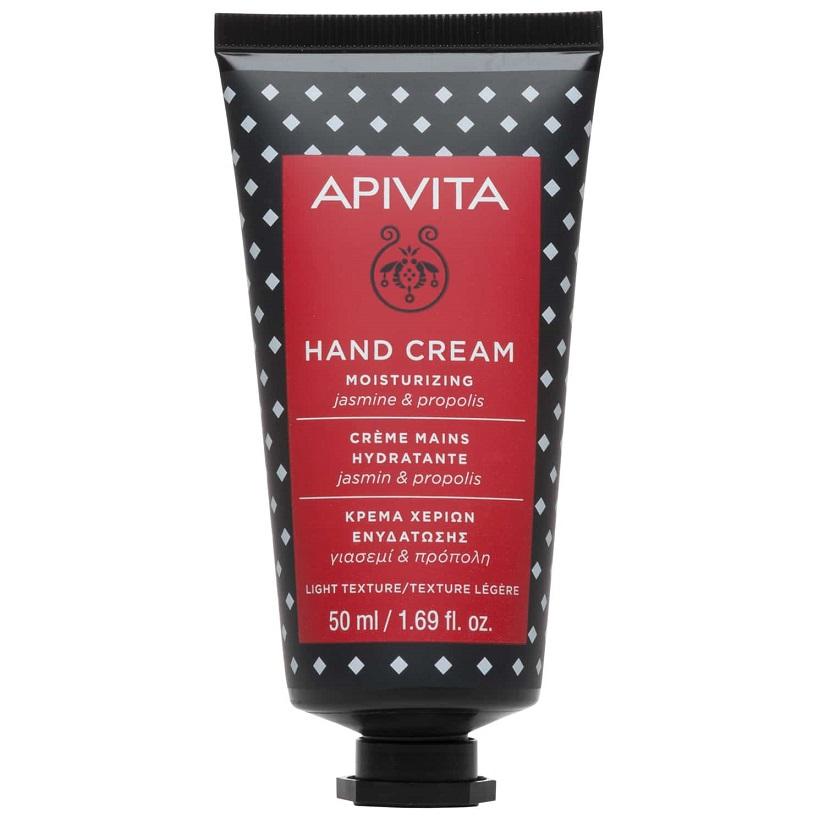 APIVITA  Hand Cream, Ενυδατική Κρέμα Χεριών Ελαφριάς Υφής με Γιασεμί & Πρόπολη - 50ml