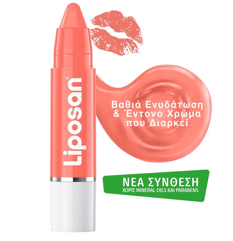 LIPOSAN Crayon Lipstick Coral - 3g