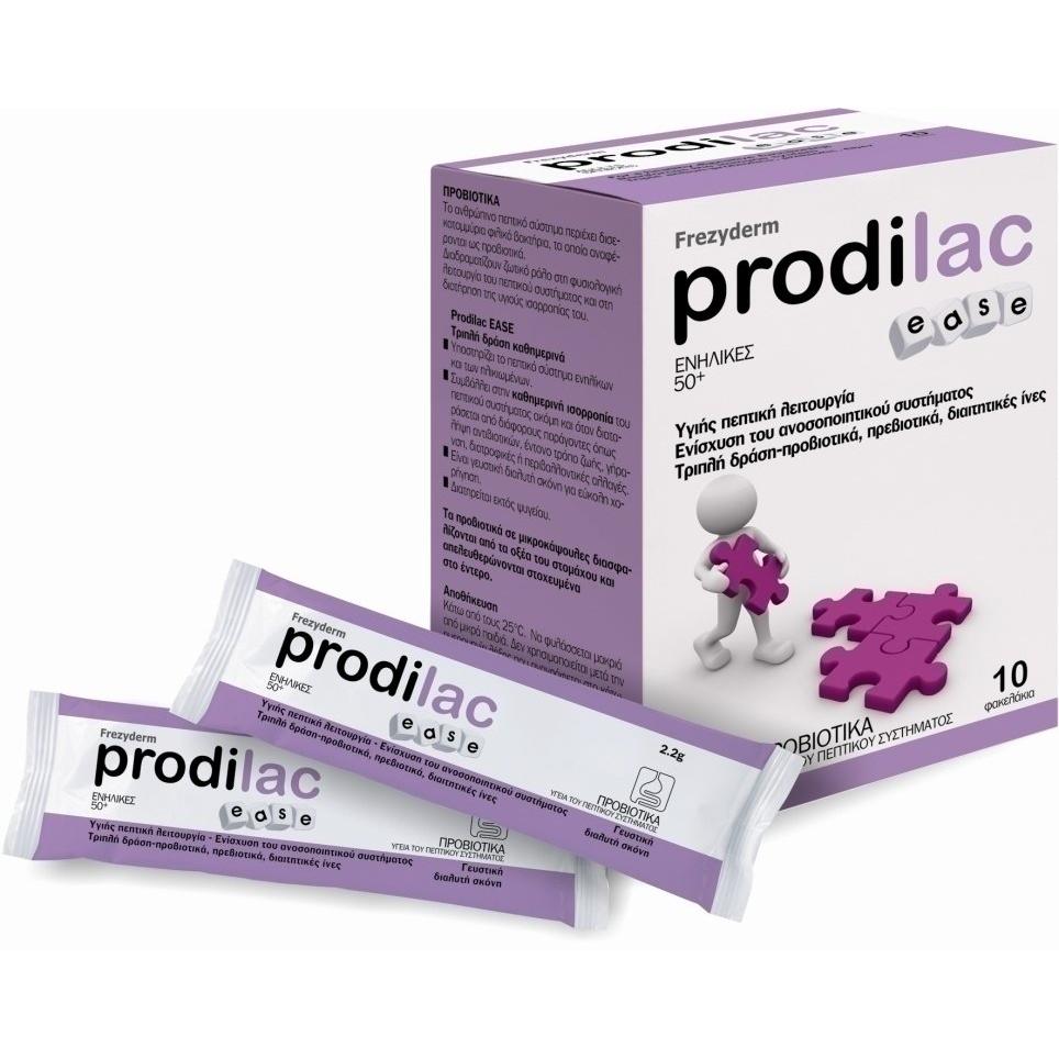 FREZYDERM Prodilac Ease Προβιοτικά Για Ενήλικες 50+ 10 φακελάκια