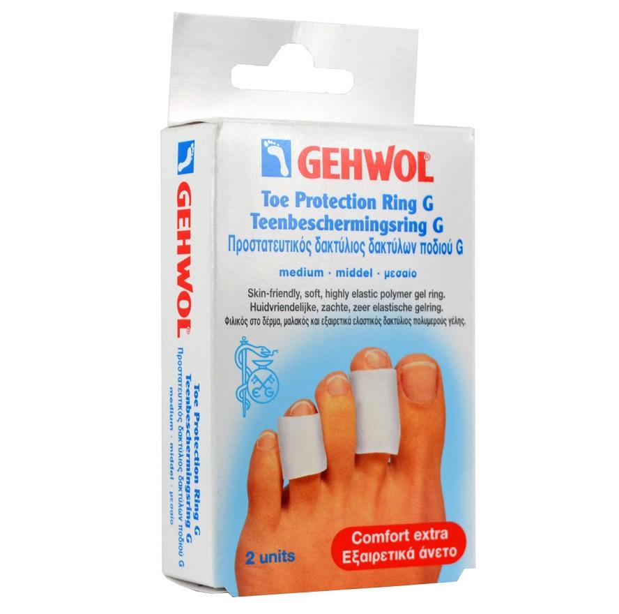 GEHWOL Toe Protection Ring G, Προστατευτικός Δακτύλιος Δακτύλων Ποδιού G, Medium - 2τμχ