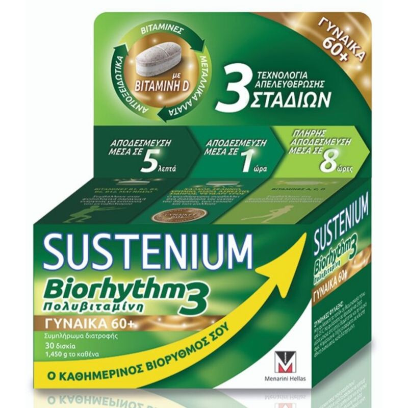 MENARINI Sustenium Biorhythm 3 Women 60+, Πολυβιταμίνη για Γυναίκες - 30δισκία