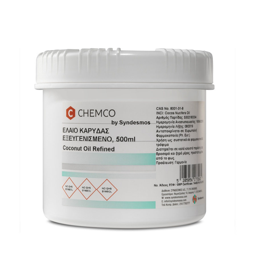 CHEMCO Coconut Oil, Εξευγενισμένο Έλαιο Καρύδας - 500ml