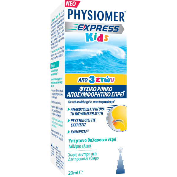 PHYSIOMER Express Kids, Φυσικό Αποσυμφορητικό Σπρέι για Παιδιά - 20ml
