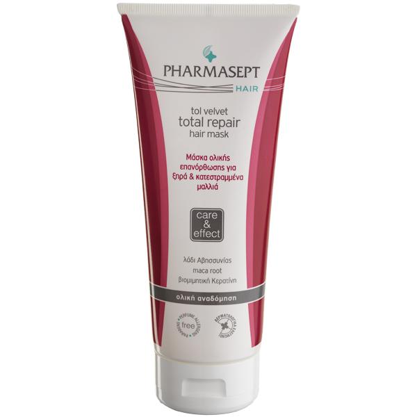 PHARMASEPT Total Repair Hair Mask, Μάσκα Μαλλιών Ολικής Επανόρθωσης - 200ml