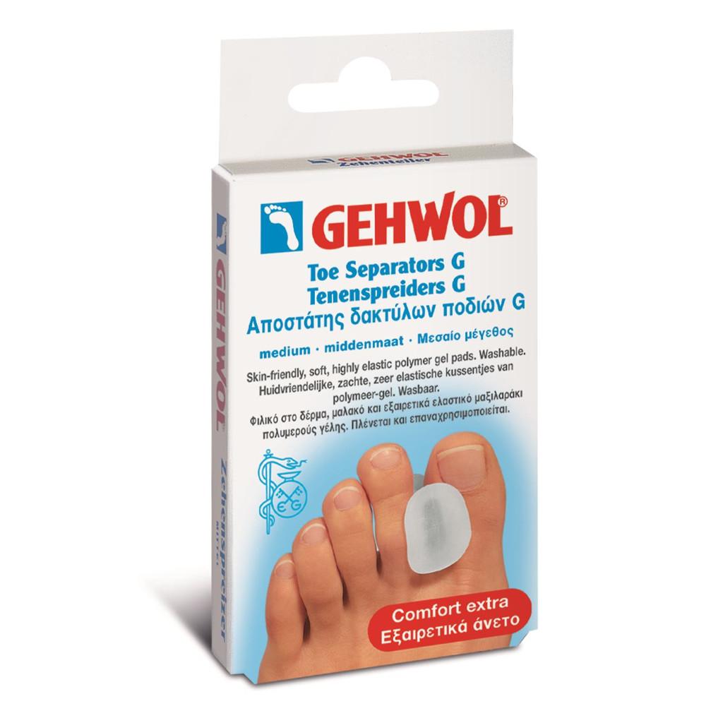 GEHWOL Toe Separators G Medium 3τμχ