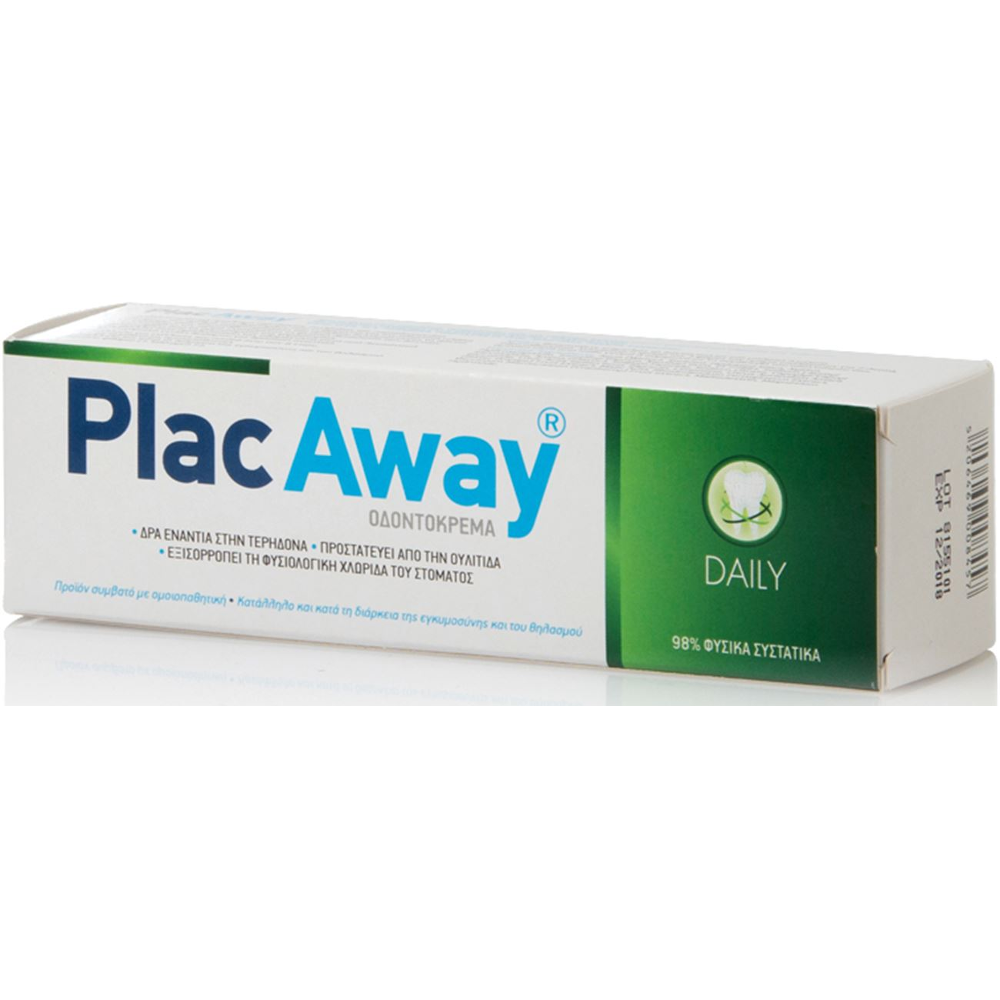 PLAC AWAY Daily Οδοντόκρεμα 75ml