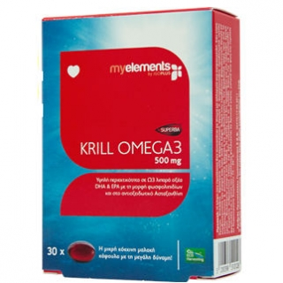 MY ELEMENTS Krill Omega3 30 μαλακές κάψουλες 500mg