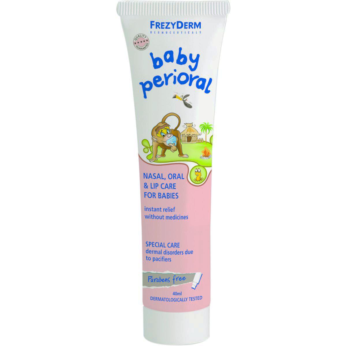 FREZYDERM Perioral cream 40ml