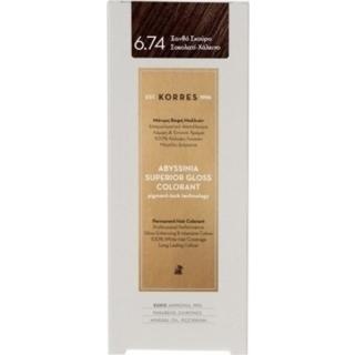 KORRES Βαφή Μαλλιών Abyssinia Superior Gloss Colorant Ξανθό Σκούρο Σοκολατί Χάλκινο 6.74 50ml