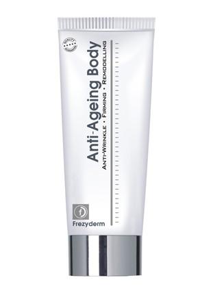 FREZYDERM Anti-Ageing Body Cream - 200ml