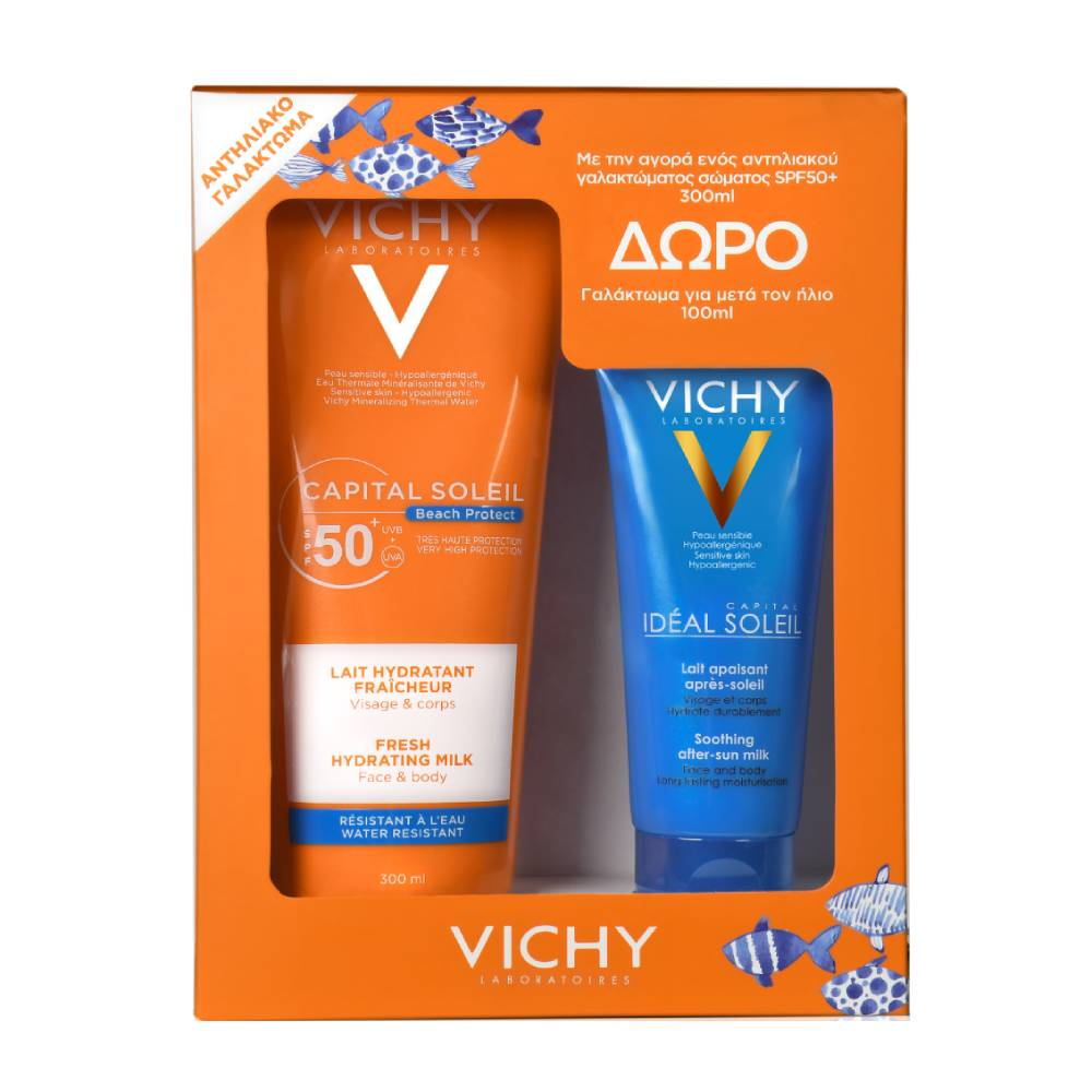 VICHY Capital Soleil Fresh Hydrating Milk, Αντηλιακό Γαλάκτωμα SPF50 - 300ml + Δώρο After Sun 100ml