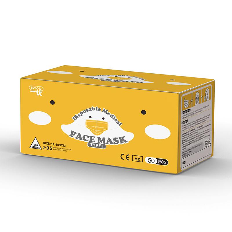 ΜΑΣΚΑ Προστασίας Παιδική Μιας Χρήσης, (14,5x9cm) Τριών Στρωμάτων 3ply, Κουτί- 50τμχ