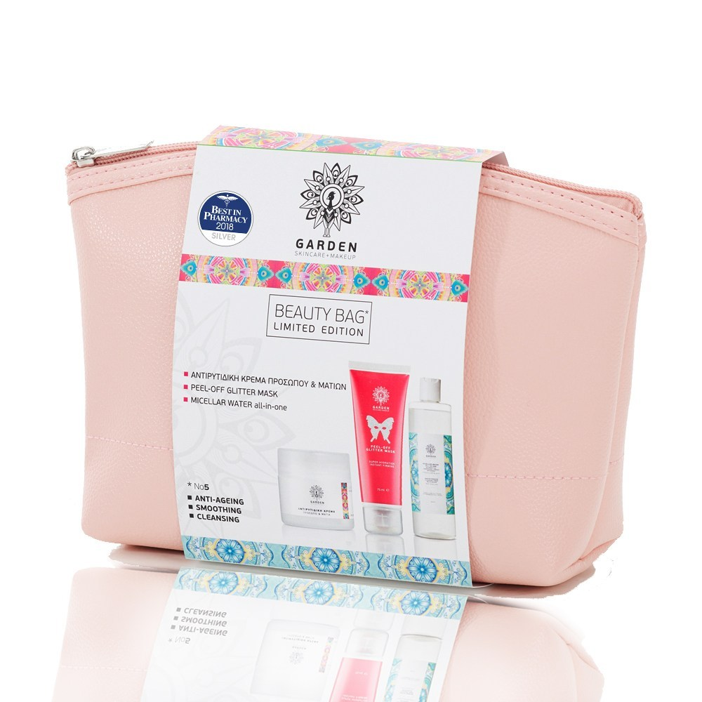 GARDEN Beauty Bag Set No5 - Αντιρυτιδική Κρέμα & Peel Off Glitter Mask & Micellar Water
