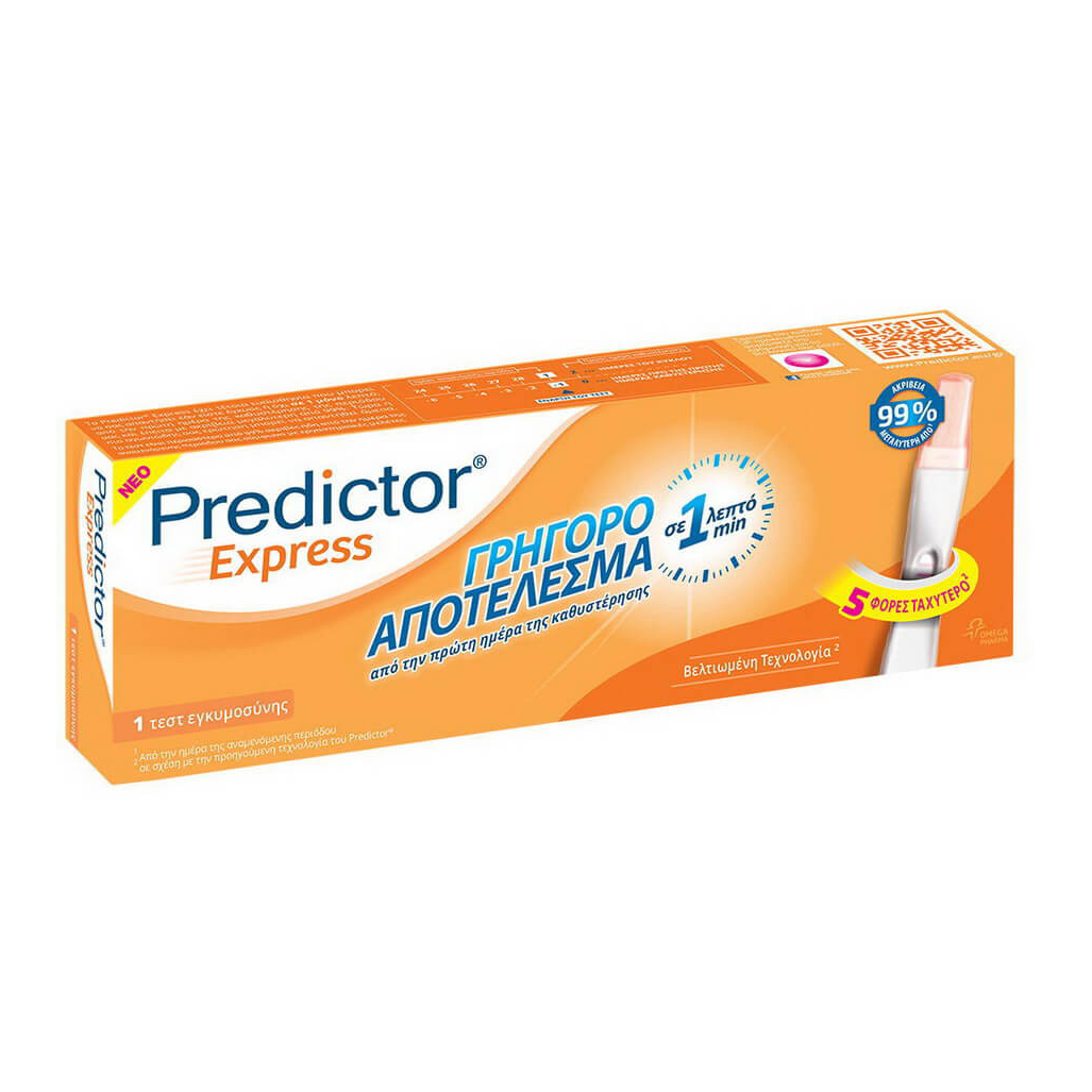 PREDICTOR Express 1min, Τεστ Εγκυμοσύνης με Γρήγορο Αποτέλεσμα σε 1 Λεπτό - 1τμχ