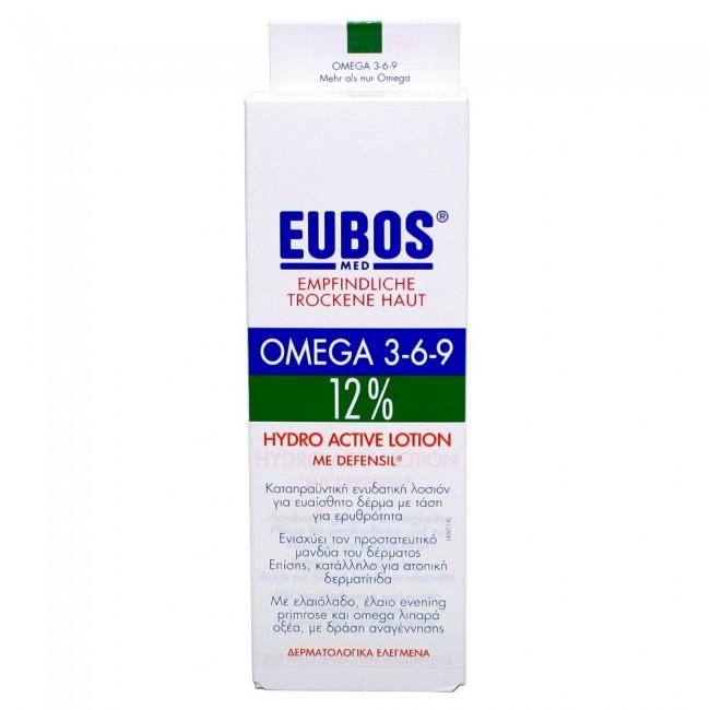 EUBOS Omega 3-6-9 12% Hydro Active Lotion με Defensil, Καταπραϋντική Λοσιόν για Ευαίσθητο Δέρμα - 200ml