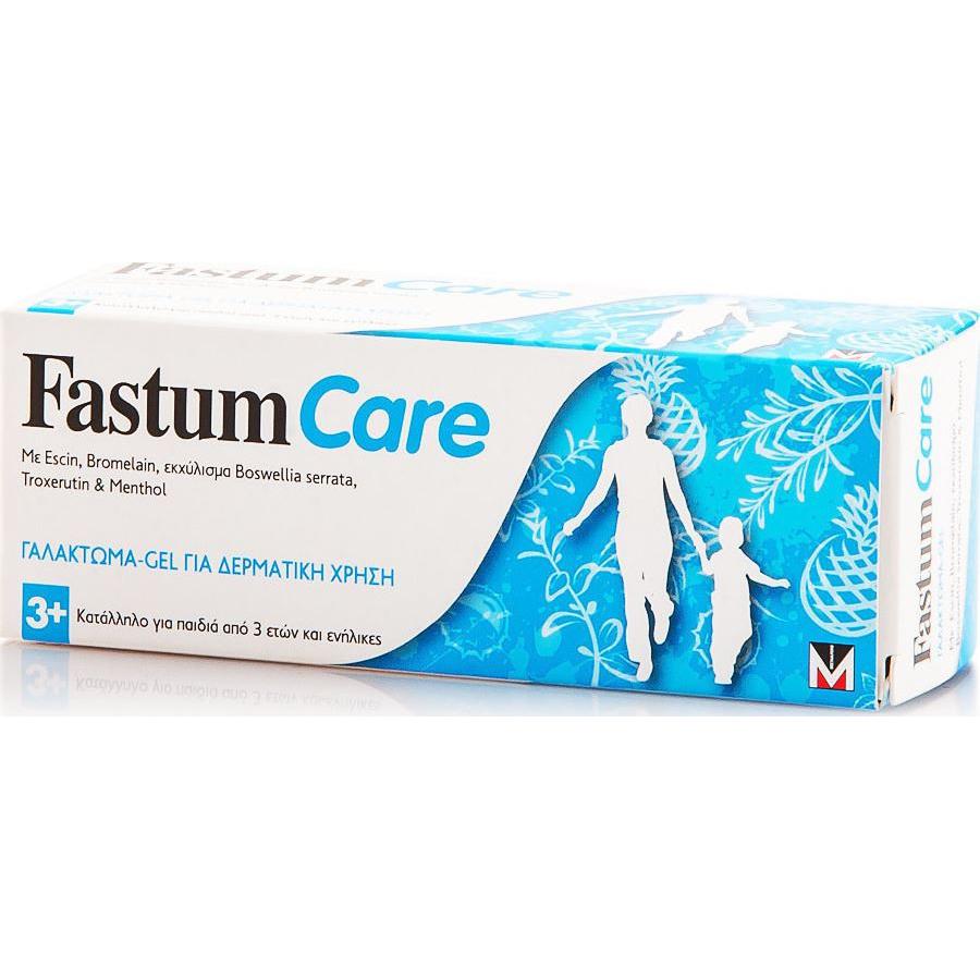 MENARINI Fastum Care Gel 50ml