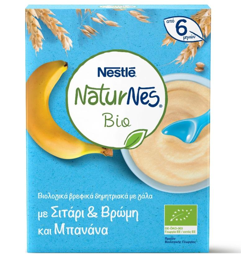 NESTLE NatureNes Bio, Βιολογικά Βρεφικά Δημητριακά Με Γάλα, Σιτάρι Βρώμη & Μπανάνα - 200g