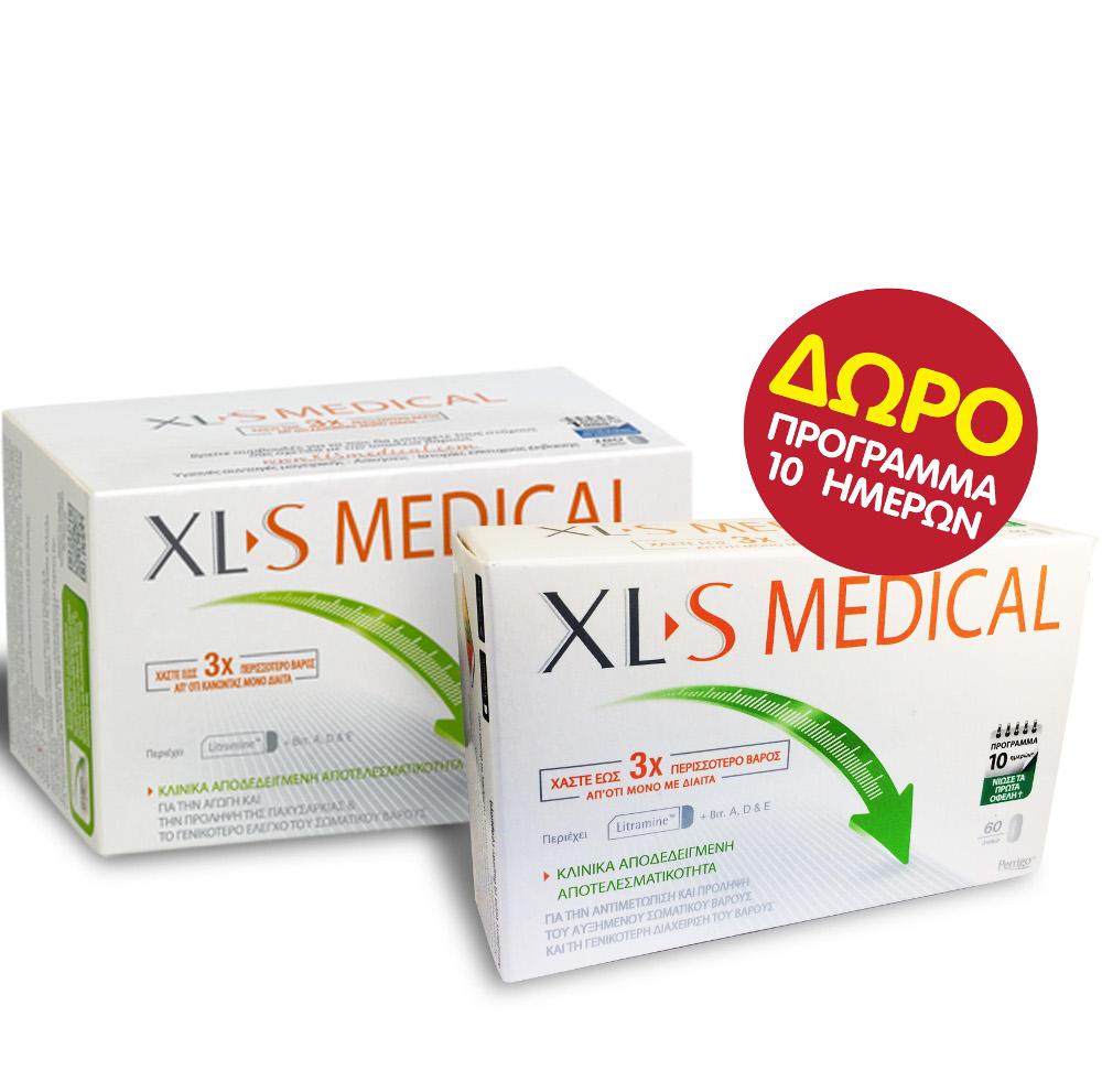 XL-S Medical Fat Binder - 180tabs & Δώρο Πρόγραμμα 10 Ημερών