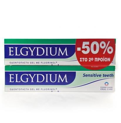 ELGYDIUM Οδοντόκρεμα Sensitive 2x75ml Με -50% Στο 2ο Προϊόν