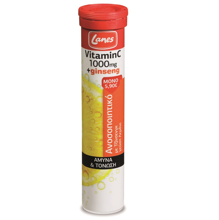 LANES Vitamin C 1000mg +Ginseng Λεμόνι 20tabs
